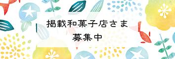 https://shiroan.jp/news/2121/