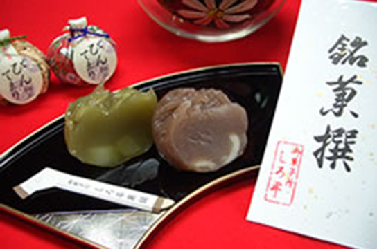 伝承工芸菓「びん細工てまり」
