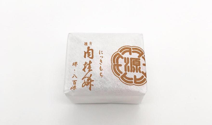八百源來弘堂の「肉桂餅」