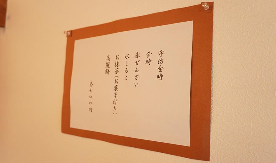 菊壽堂義信