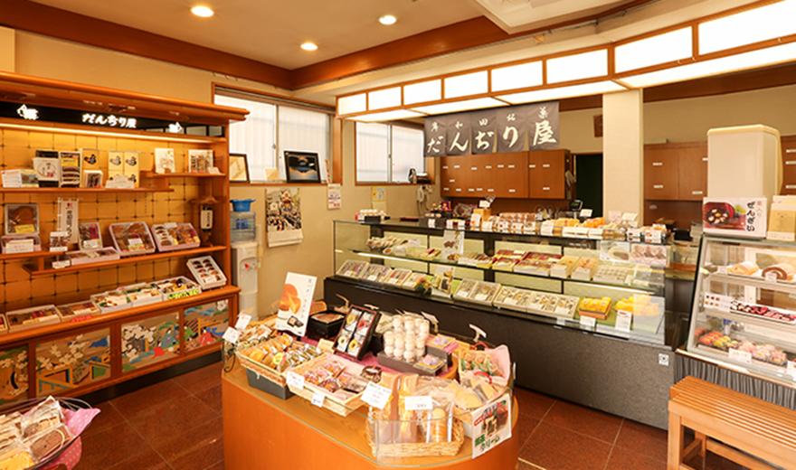 御菓子司 だんぢり屋 岸和田駅前店