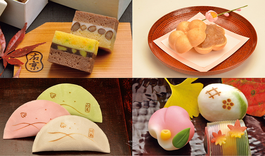 和菓子 右京 (うきょう)