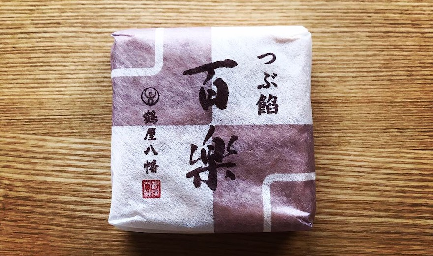 鶴屋八幡の「百楽」