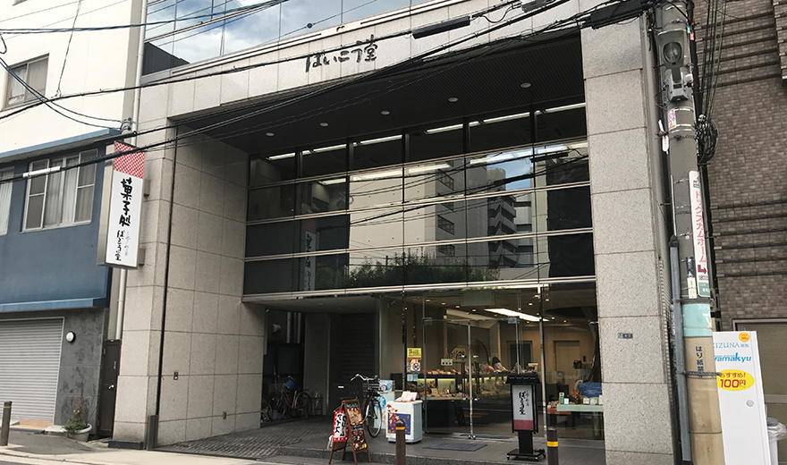 ばいこう堂 大阪店