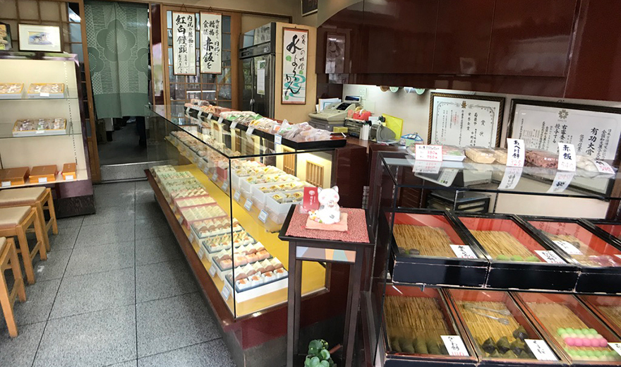 御菓子司 稲冨貴