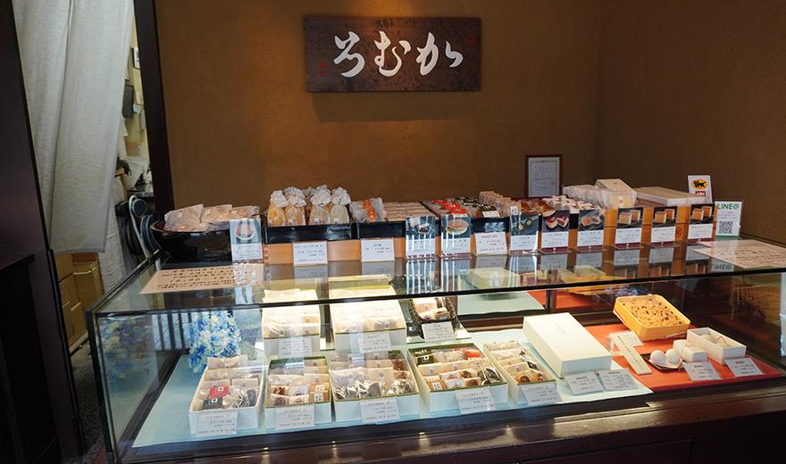 和菓子処 かむろ 箕面本店