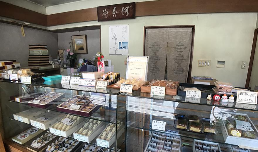 生菓子司 河合堂