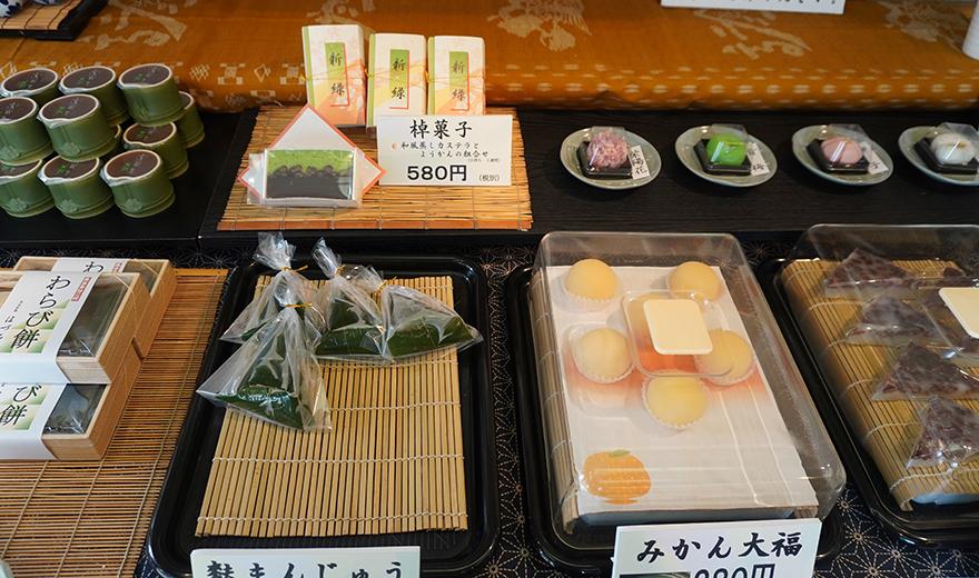 茨木彩菓 ほづみ