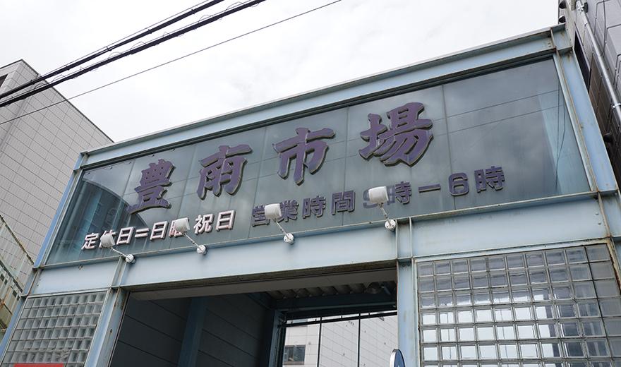 吉秀榮壽堂