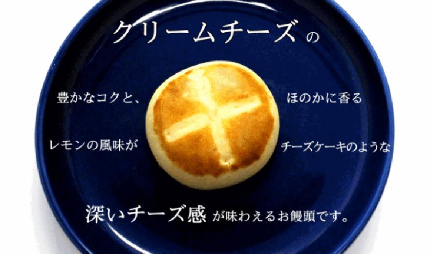 月輪堂 富田店